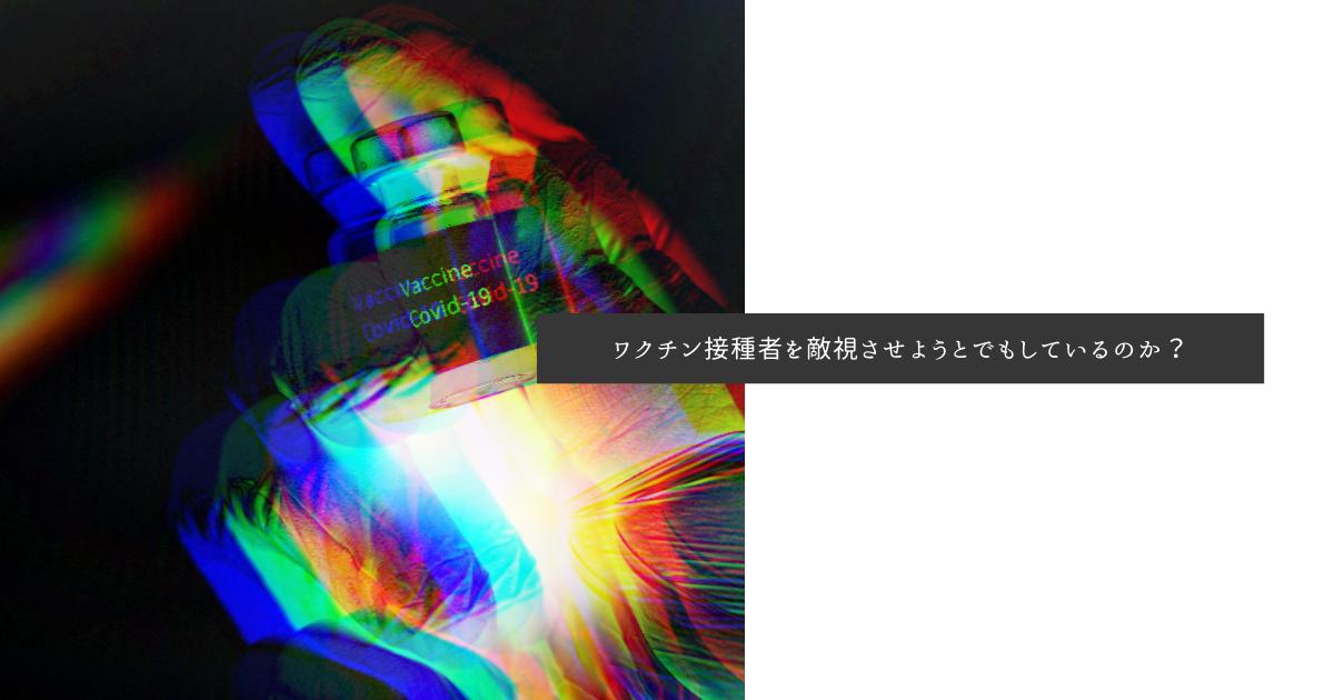 f:id:kazzhirock:20210520174911p:plain