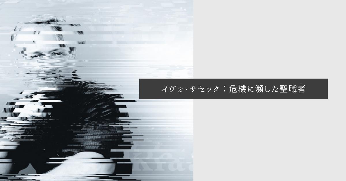 f:id:kazzhirock:20210614174355p:plain