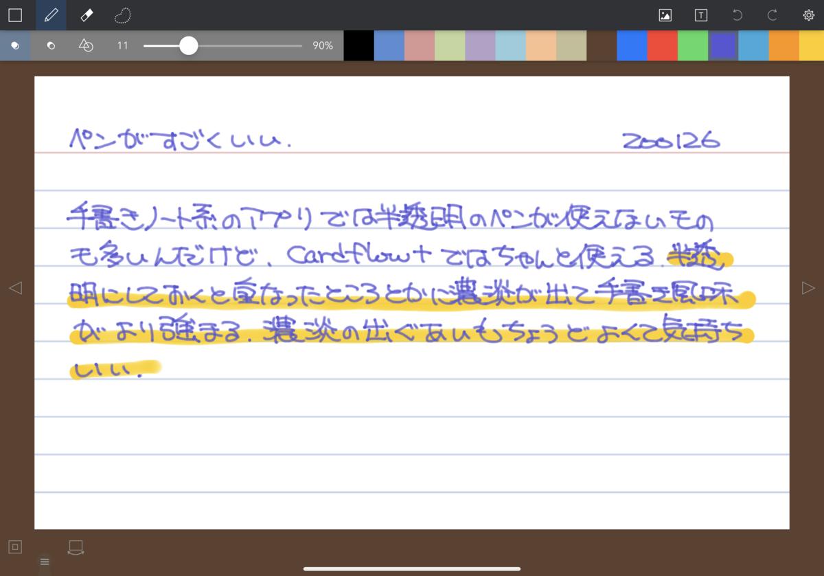 f:id:kb84tkhr:20200210112217p:plain