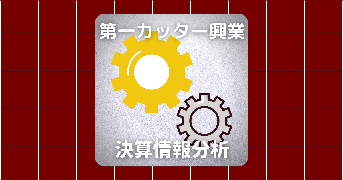 f:id:kb_ul1:20211011111102p:plain