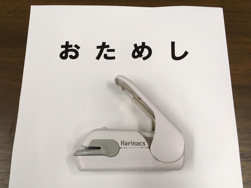 ハリナックスプレス_ステープラ/ホッチキス