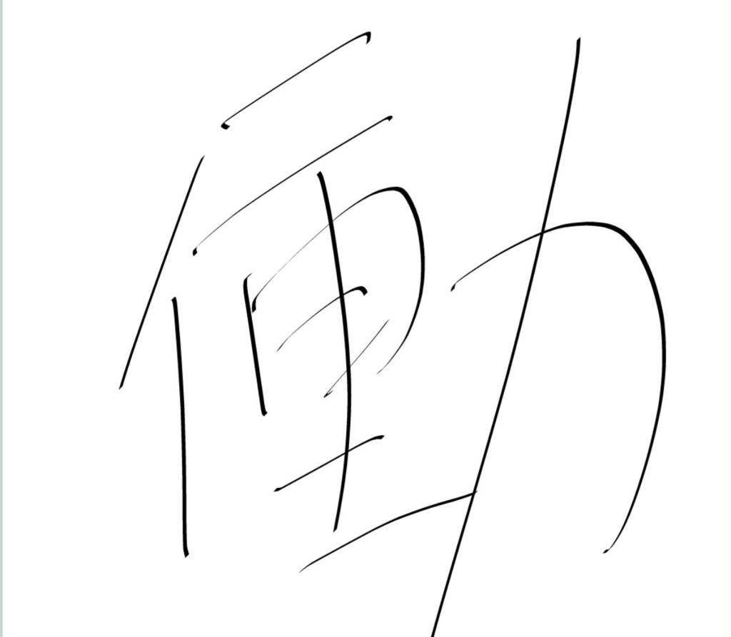 f:id:kbr-ss944:20170525180259j:plain