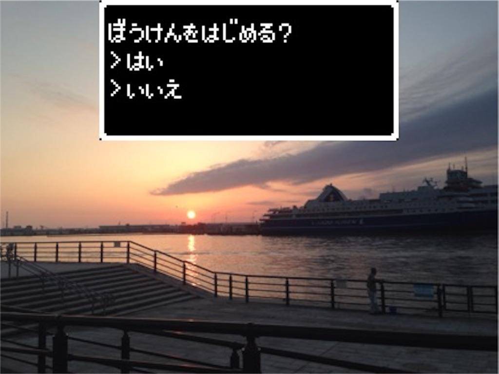f:id:kchigusa19870316:20160805070401j:image