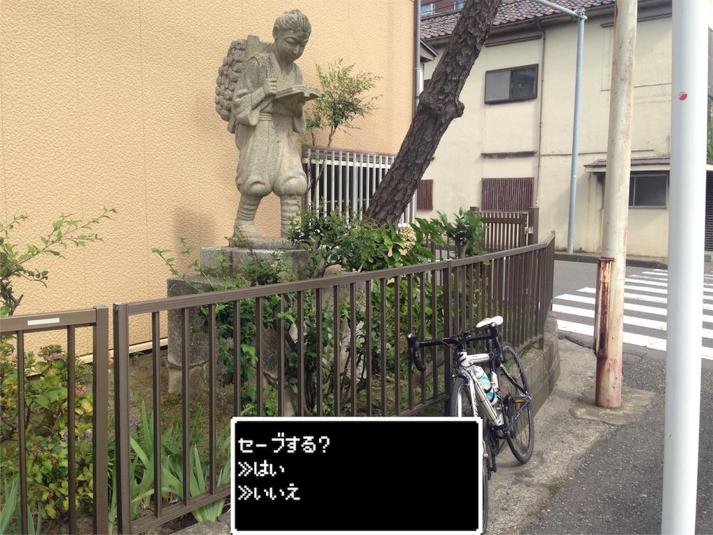 f:id:kchigusa19870316:20160810170256j:image