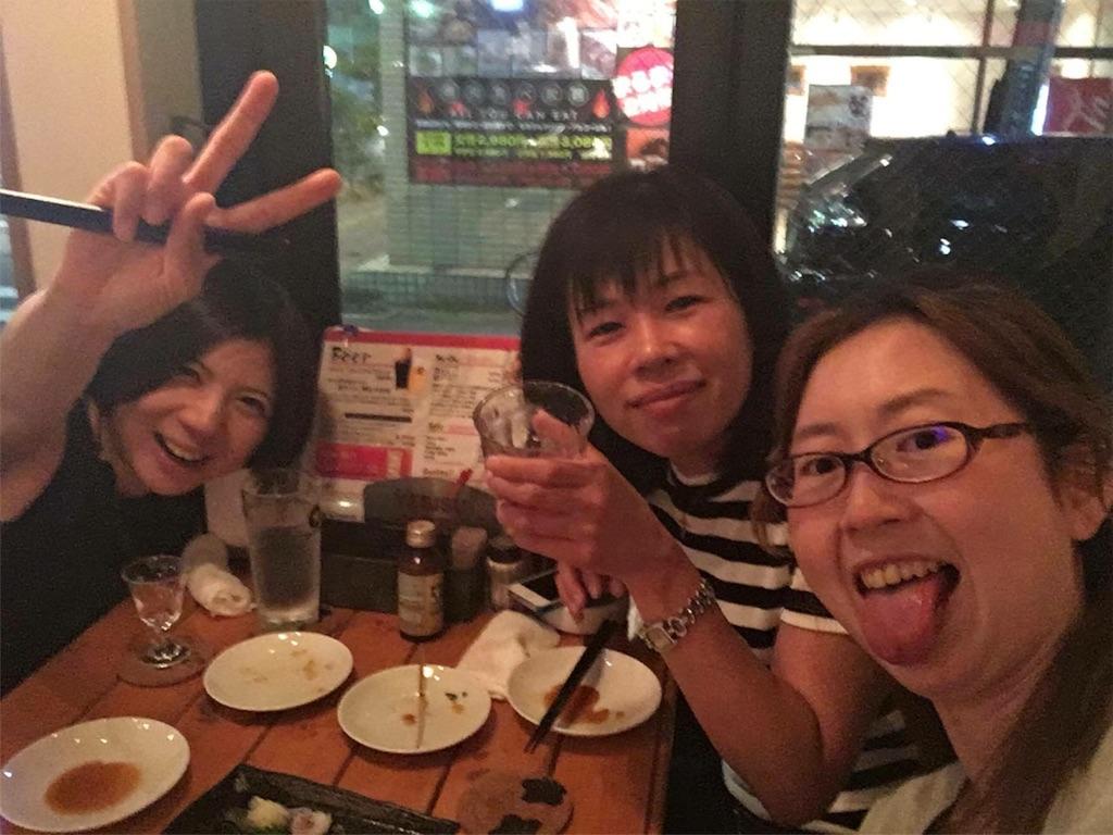 f:id:kchigusa19870316:20161105195342j:image