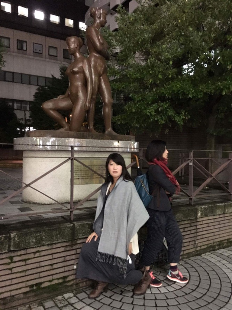 f:id:kchigusa19870316:20161105204643j:image