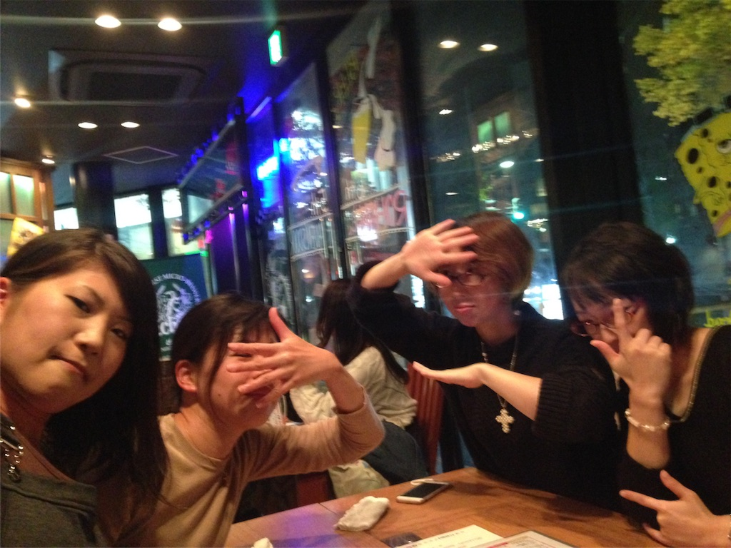 f:id:kchigusa19870316:20161105204828j:image