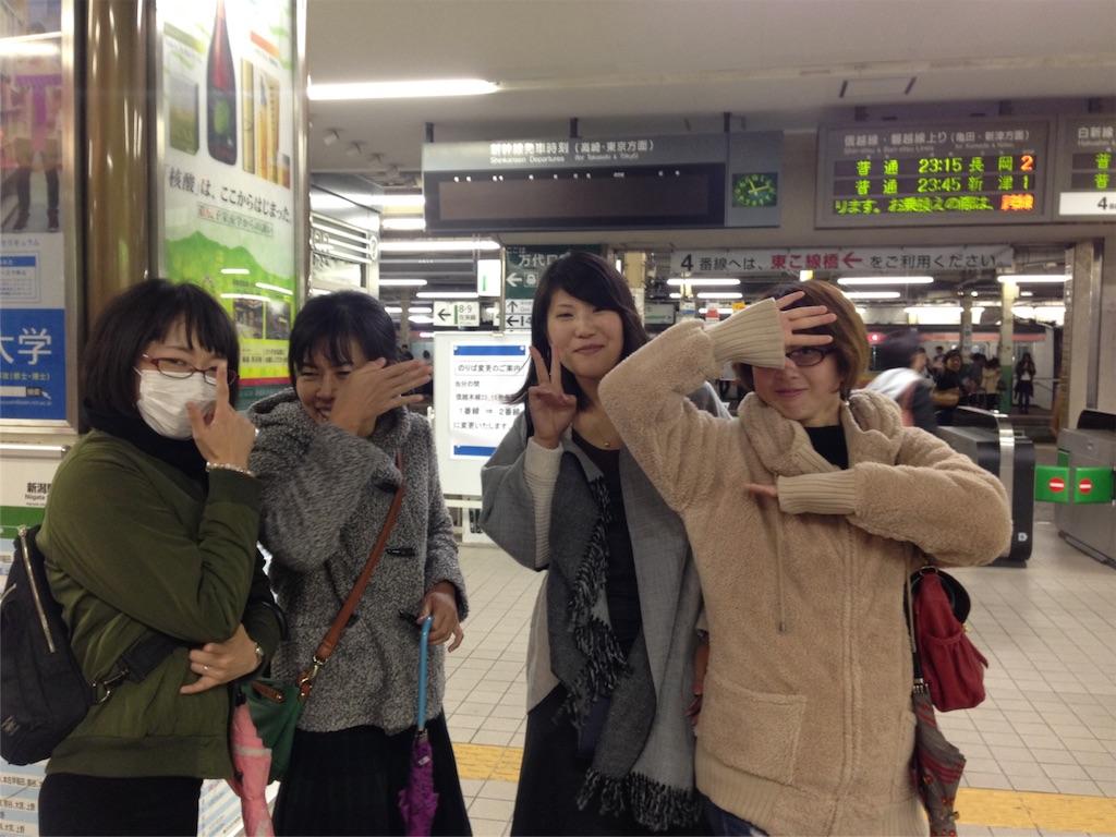 f:id:kchigusa19870316:20161105205316j:image