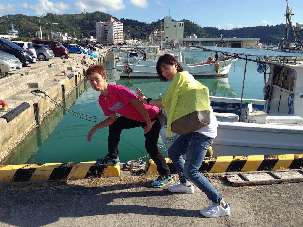f:id:kchigusa19870316:20161117105530j:image