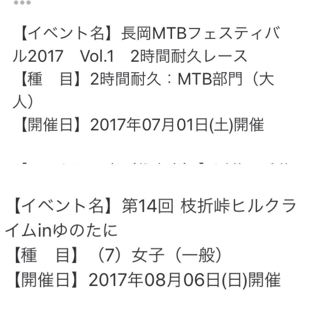 f:id:kchigusa19870316:20170524184128j:image