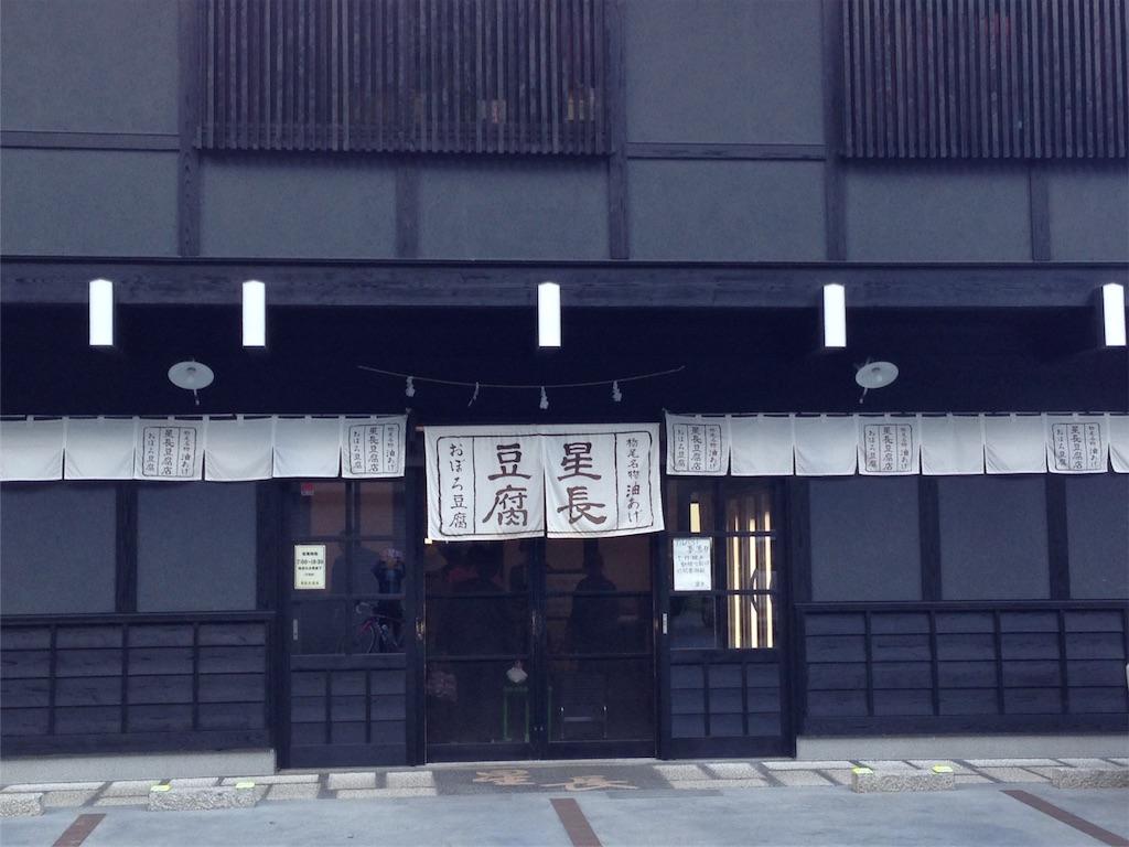 f:id:kchigusa19870316:20170605081240j:image