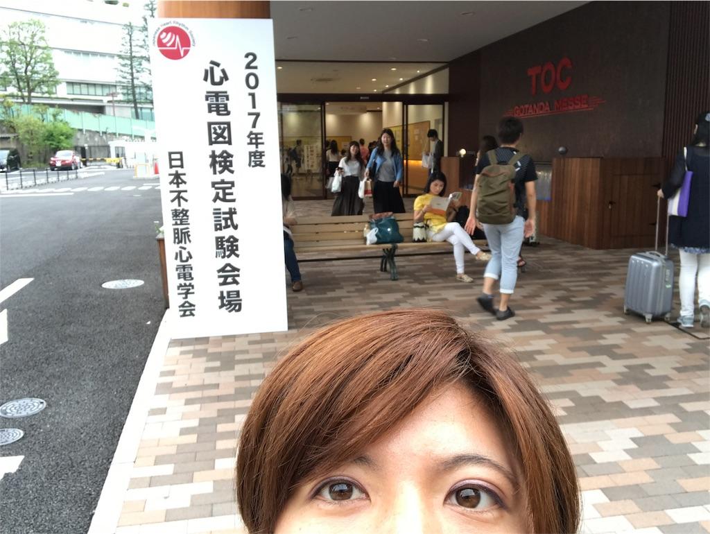 f:id:kchigusa19870316:20170820131318j:image