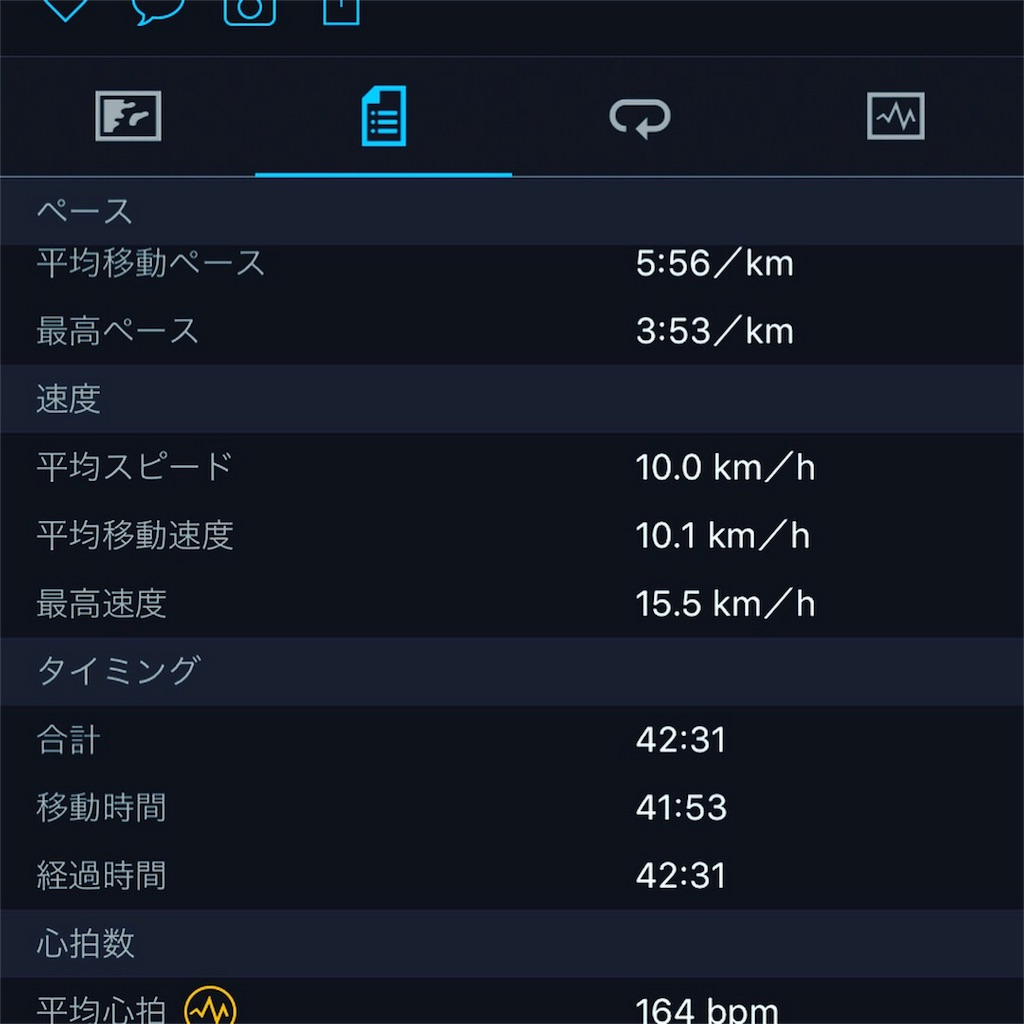 f:id:kchigusa19870316:20180108191820j:image