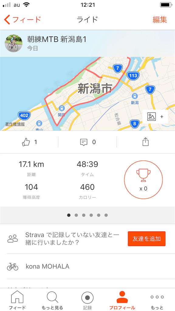 f:id:kchigusa19870316:20180330122231p:image
