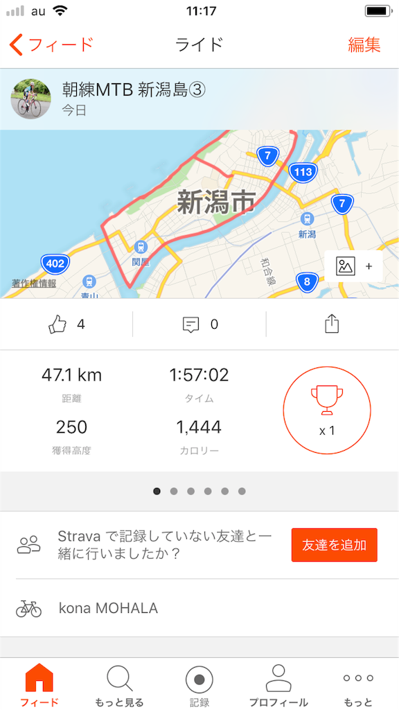 f:id:kchigusa19870316:20180411111728p:image