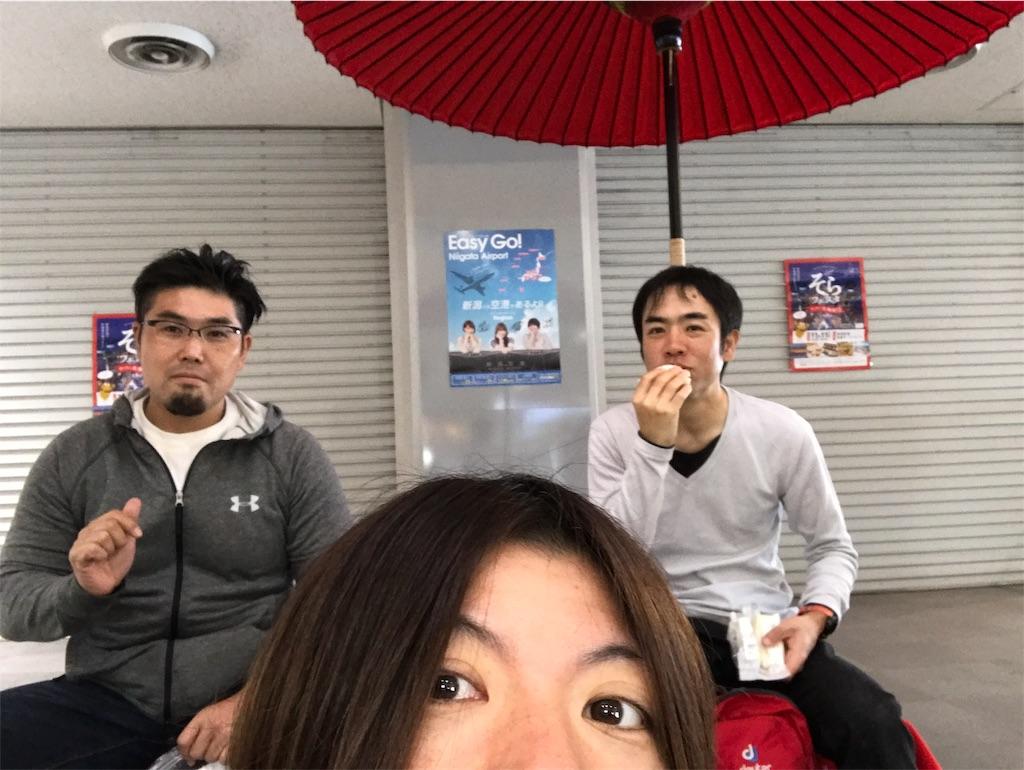 f:id:kchigusa19870316:20181109211114j:image
