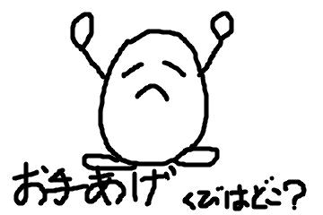 f:id:kctoyama:20180721022938p:plain