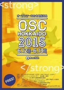 OSC2015do