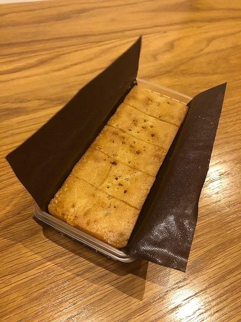 カルディマロンケーキ