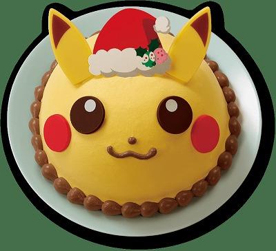 ポケモンアイスクリームケーキクリスマスピカチュウ