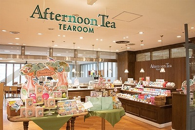 Afternoo Tea監修