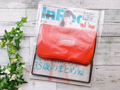 InRed8月号増刊