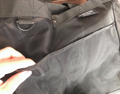 バッグの詳細