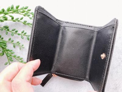 付録 ミニ財布