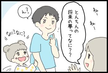 ざわざわ②
