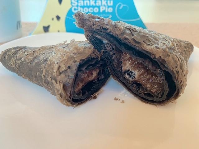 三角チョコパイ クッキー&クリーム 断面