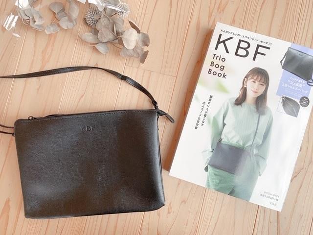 "KBF Trio Bag Book""ヌメ皮風""3層ショルダーバッグ"