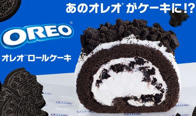 """あのオレオがケーキになっちゃった♡マックカフェのスイーツに""""オレオロールケーキ""""が登場!"""