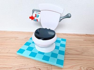 トイレトラブル 完成