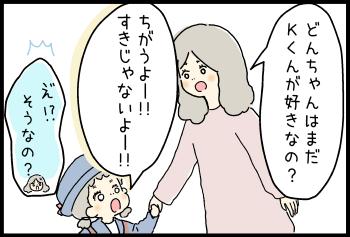 ぽわ~ん♡②