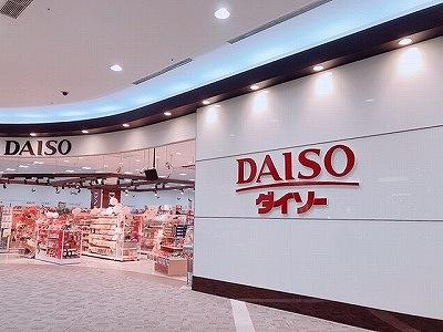 Daiso 店舗