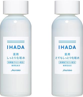 イハダ 薬用ローション(とてもしっとり)