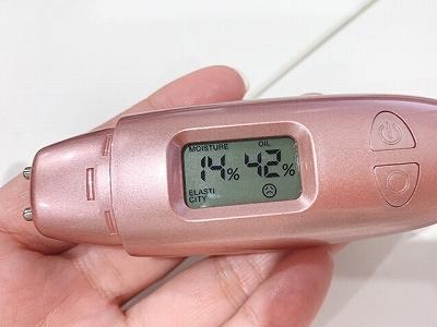 インナードライ肌 測定