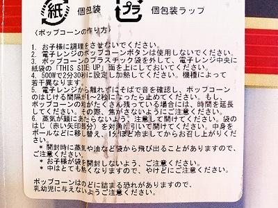 日本語の説明アリ