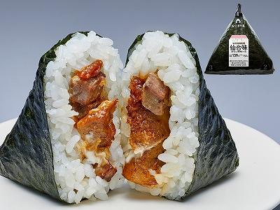手巻おにぎり 仙台味 ~牛タン味噌マヨ~