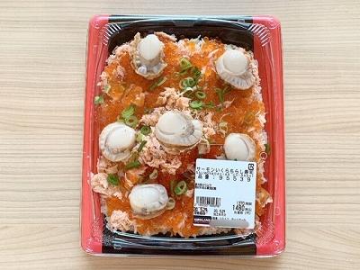 サーモンいくらちらし寿司