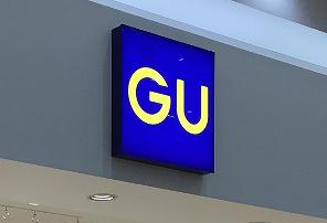 GU TOP