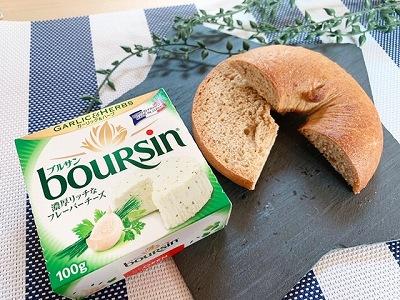 ブルサンのチーズを♡