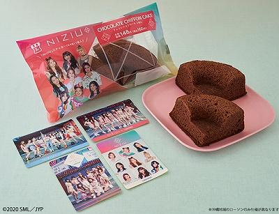 NiziU チョコシフォンケーキ