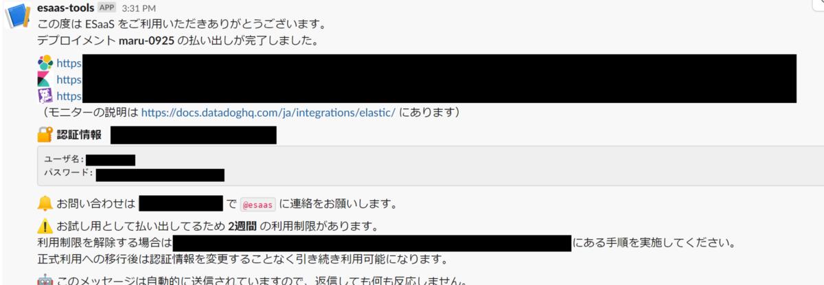 f:id:kdx_writer:20200327160203p:plain