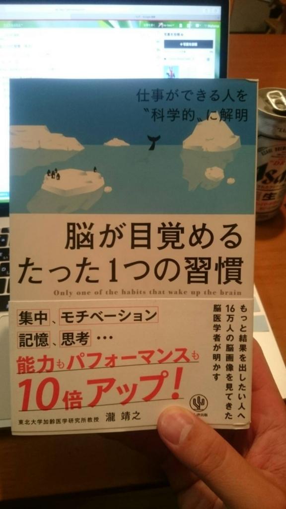 f:id:ke-taso:20170917222635j:plain