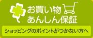 f:id:ke-taso:20171203225030j:plain