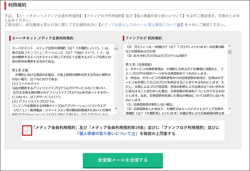 f:id:ke-taso:20171208101219j:plain