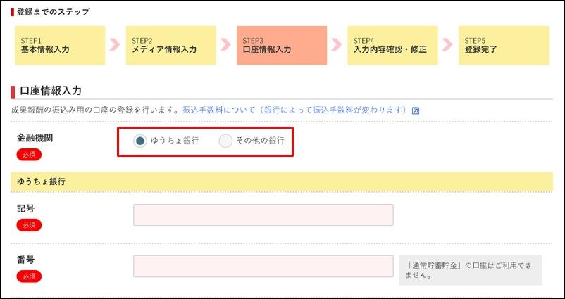 f:id:ke-taso:20171208101247j:plain