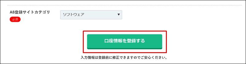 f:id:ke-taso:20171208103030j:plain