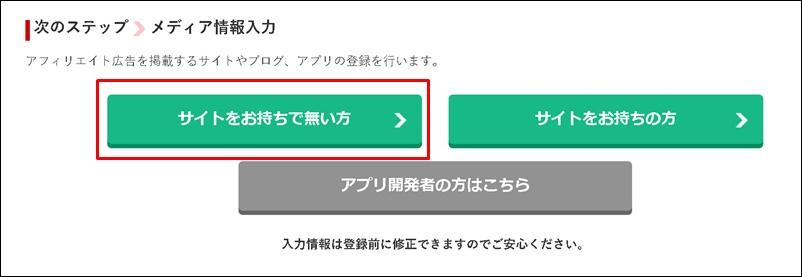 f:id:ke-taso:20171208103352j:plain